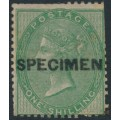 GREAT BRITAIN - 1858 1/- green QV, overprinted SPECIMEN - SG # 71s