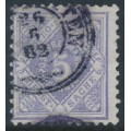 WÜRTTEMBERG - 1881 5pf pale blue-violet Numeral in Diamond Official, used – Michel # 101b