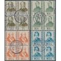 WEST GERMANY - 1955 Helfer der Menschheit Welfare set of 4 in blocks of 4, used – Michel # 222-225