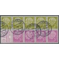 WEST GERMANY - 1955 5x2pf olive & 4x5pf pink President Heuss booklet pane, used – Michel # H-Blatt 5