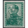 EAST GERMANY / DDR - 1951 12pf dark green German-Chinese Friendship, used – Michel # 286