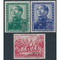 EAST GERMANY / DDR - 1951 German-Chinese Friendship set of 3, used – Michel # 286-288
