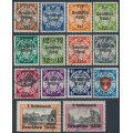 GERMANY - 1939 Overprints on various Danzig issues set of 14, used – Michel # 716-729