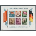 EAST GERMANY / DDR - 1953 6pf to 48pf Karl Marx Year M/S, imperf., MNH – Michel # Block 8B