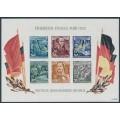 EAST GERMANY / DDR - 1955 Friedrich Engels imperf. M/S, MNH – Michel # Block 13