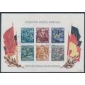 EAST GERMANY / DDR - 1955 Friedrich Engels imperf. M/S, used – Michel # Block 13