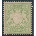 BAVARIA / BAYERN - 1900 5Mk yellow-green Coat of Arms on dull orange-white paper, MNH – Michel # 70x