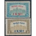 HUNGARY - 1918 Airmail overprints set of 2 on the Parliament issue, MH – Michel # 210-211