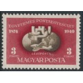 HUNGARY - 1950 3Ft brown-red UPU Anniversary, perforated, MH – Michel # 1111A