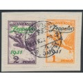 HUNGARY - 1931 1P orange & 2P violet Turul airmail overprinted Zeppelin, used – Michel # 478-479