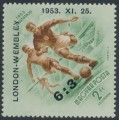 HUNGARY - 1953 2Ft green/brown Football with London-Wembley overprint, MH – Michel # 1340