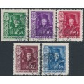 HUNGARY - 1935 10f to 40f Prince Rákóczi II set of 5, used – Michel # 517-521