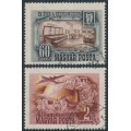 HUNGARY - 1950 Hungarian Stamp Museum set of 2, used – Michel # 1086-1087
