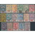 HUNGARY - 1914 1f to 5Kr Flood Relief set of 17 with War Relief overprints, used – Michel # 145-161