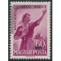HUNGARY - 1952 60f purple Budapest Stamp Exhibition overprint, MNH – Michel # 1243