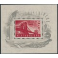 HUNGARY - 1948 2Ft+18Ft carmine Chain Bridge Reconstruction M/S, MH – Michel # Block 12