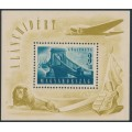 HUNGARY - 1948 3Ft+18Ft blue-green Chain Bridge Reconstruction M/S, MNH – Michel # Block 13