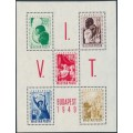 HUNGARY - 1949 Youth & Students M/S, MNH – Michel # Block 16
