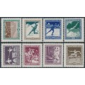 HUNGARY - 1925 Sports & Scouting set of 8, MNH – Michel # 403-410