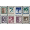 HUNGARY - 1925 Sports & Scouting set of 8, MH – Michel # 403-410