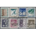 HUNGARY - 1925 Sports & Scouting set of 8, used – Michel # 403-410