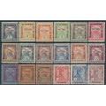 HUNGARY - 1915 1f+2f to 5K+2f War Relief overprints set of 18, MH – Michel # 162-178 + A175