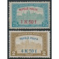 HUNGARY - 1918 Airmail overprints set of 2 on the Parliament issue, MNH – Michel # 210-211
