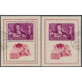 HUNGARY - 1949 1Ft+1Ft purple/red Pushkin perf. & imperf. M/S, used – Michel # Block 14A+14B
