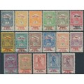 HUNGARY - 1914 Flood Relief set of 17 with War Relief overprints, MH – Michel # 145-161