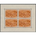 HUNGARY - 1947 30f+50f brown Stamp Day sheetlet of 4, MNH – Michel # 999Kb