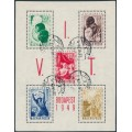 HUNGARY - 1949 Youth & Students M/S, used – Michel # Block 16