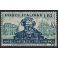 ITALY - 1951 60L blue-green/steel-blue Giuseppe Verdi, used – Michel # 852