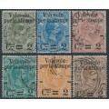 ITALY - 1890 2c Newspaper Stamp overprints on Parcel Stamps set of 6, used – Michel # 61-66