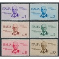 ITALY - 1934 1L to 10L King Victor Emanuel III airmail set of 6, MH – Michel # 514-519