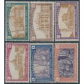 ITALY - 1924 L'Anno Santo (Holy Year) set of 6, MH – Michel # 206-211
