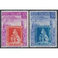 ITALY - 1951 Anniversary of Tuscany Stamps set of 2, MNH – Michel # 826-827