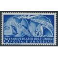 ITALY - 1949 50L ultramarine UPU Anniversary, MNH – Michel # 772