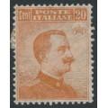 ITALY - 1916 20c brown-orange King Vittorio Emanuele III, MH – Michel # 125