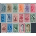 ITALY - 1932 10c to 5L+1L Giuseppe Garibaldi set of 17, MH – Michel # 391-407