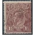 AUSTRALIA - 1919 1½d brown KGV Head, LM watermark, 'retouched lower frame [state II]' – ACSC # 86D(8)pa