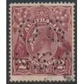AUSTRALIA - 1924 2d brown KGV Head, single watermark, 'crack over Emu's head', used – ACSC # 97A(12)e