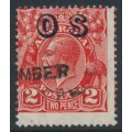 AUSTRALIA - 1932 2d red KGV Head, SM watermark, o/p OS, misplaced perforations, used – ACSC # 102C(OS)