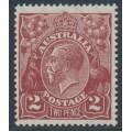 AUSTRALIA - 1927 2d brown KGV, SM watermark, p.14¼:14, 'damaged lower frame', MH – ACSC # 98A