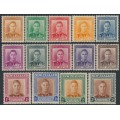 NEW ZEALAND - 1938-1952 a range of KGVI definitives, MNH – SG # ex. 604-689