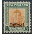 NEW ZEALAND - 1947 2/- brown-orange/green KGVI definitive, o/p OFFICIAL, used – SG # O158