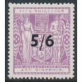 NEW ZEALAND - 1940 5/6 on 5/6 lilac Arms Fiscal, single NZ star watermark, MH – SG # F188