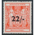 NEW ZEALAND - 1945 22/- on 22/- scarlet Arms Fiscal, multi NZ star watermark, MH – SG # F216