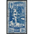 NEW ZEALAND - 1931 2d+1d deep blue Smiling Boy Health Stamp, used – SG # 547