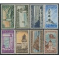 NEW ZEALAND - 1947-1963 ½d to 1/- Lighthouse Life Insurance set of 8, MNH – SG # L42-L49