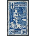 NEW ZEALAND - 1931 2d+1d deep blue Smiling Boy Health Stamp, MNH – SG # 547